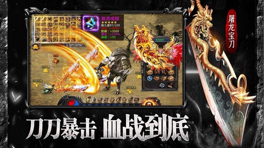 六道传说神途官方最新版游戏图片1