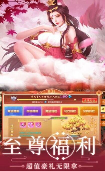 有翡奇缘游戏官方安卓版图3: