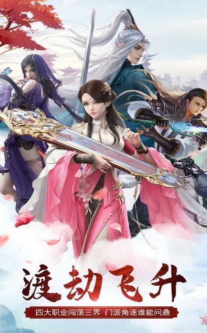 九州黑狱传游戏官方最新版图1: