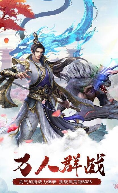 九州黑狱传游戏官方最新版图3: