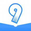 九块九小说app手机版下载 v1.0