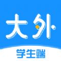 大外官网app安卓版下载 v1.0.0