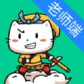 口才喵老师端app安卓版下载 v1.0.0