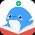 海豚绘本阅读手机版官方下载 v1.0.0