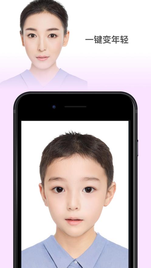 faceapp三岁照片软件安卓版官网下载图2: