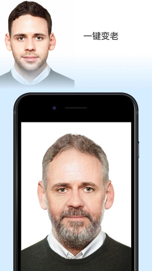 faceapp三岁照片软件安卓版官网下载图片1