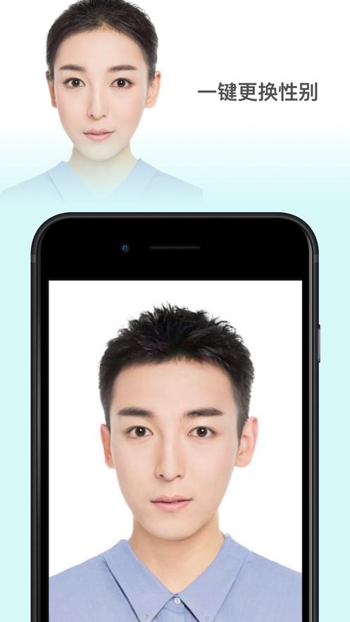 faceapp三岁照片软件安卓版官网下载图片2