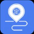 北抖极速定位app官方下载 v13