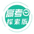 高考倒计时探索版app软件官方下载 v1.0.0