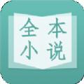 明明书屋软件官方app v1.5.2