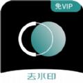 抖快去水印助手app下载 v1.0.4