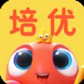 伴鱼培优app下载手机版 v1.0.0