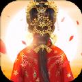 宮三國手遊官網最新版 v1.0