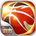 cba2k21手遊下載蘋果ios版 v1.0