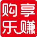 购享乐赚app官方版下载 v0.0.5