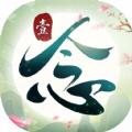 江湖念相思官网版