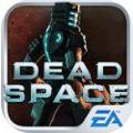 死亡空间重制版官方中文游戏 v1.2.0