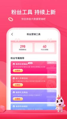 柏益美康app官方版图1:
