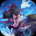 妖罗英雄传官网游戏测试版 v1.0.60