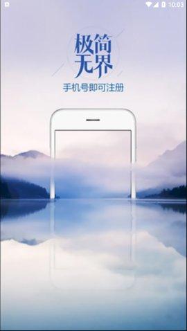 狂欢购商城app手机版图2: