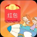 全城红包群红包版app下载 v1.00