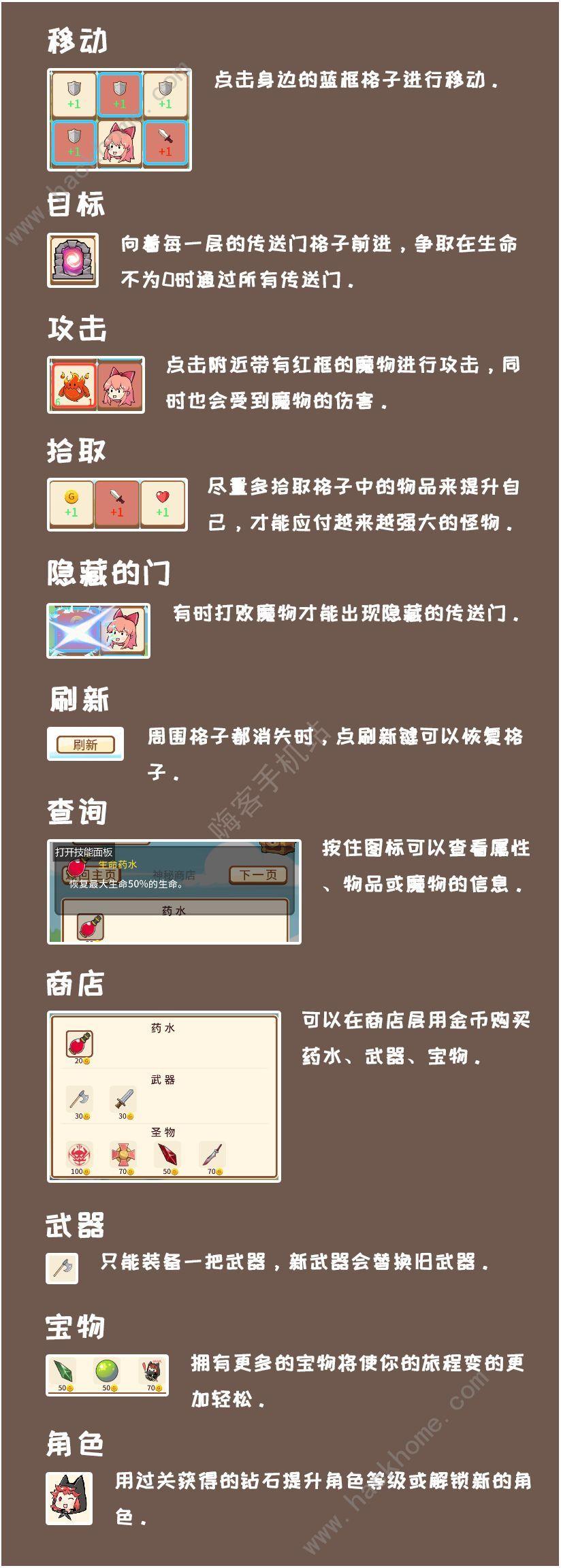 梦幻旅人武器图鉴大全  哪个武器厉害[多图]图片2