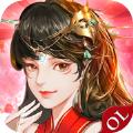 剑侠奇谭奇趣江湖手游官方最新版 v1.0.0