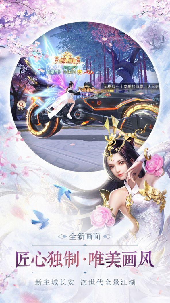 剑侠奇谭奇趣江湖手游官方最新版图3: