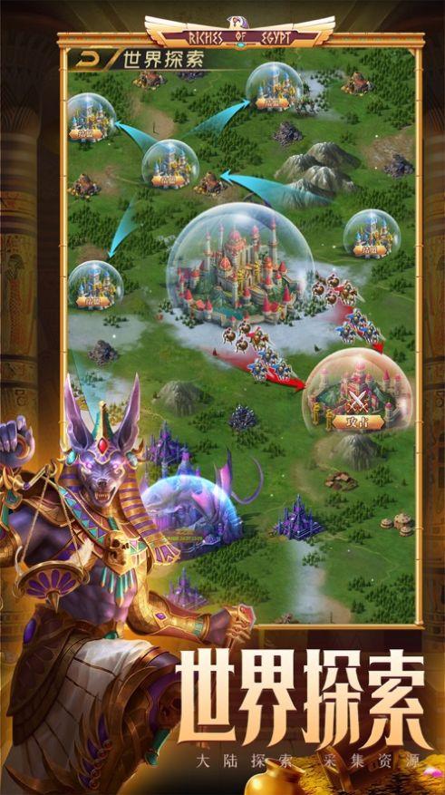 魔龙与消除游戏最新安卓版图1: