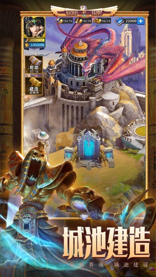 魔龙与消除游戏最新安卓版图片2