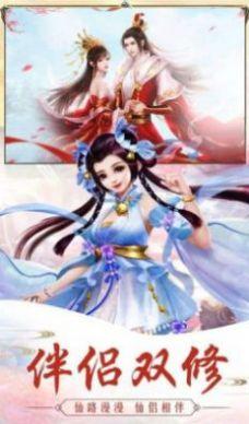 青山云歌手游官方正式版图3: