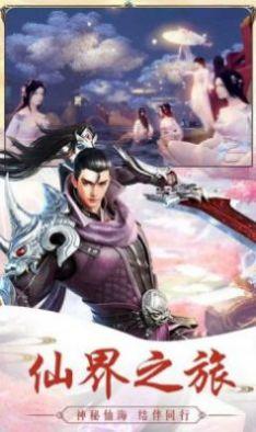 青山云歌手游官方正式版图2:
