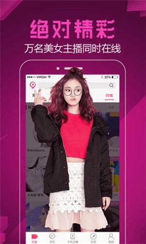 海南交友平台app软件图2: