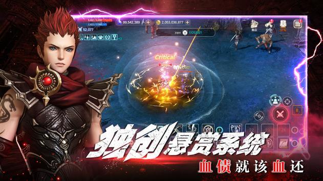 灵境杀戮RED最新版手游下载图1: