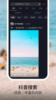 抖音618好物节好物一分购app下载图片1