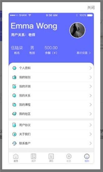 京师壹心测评管理平台登录学生登录注册图1: