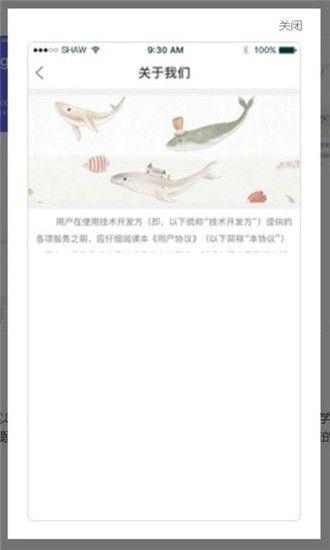 京师壹心测评管理平台登录学生登录注册图2: