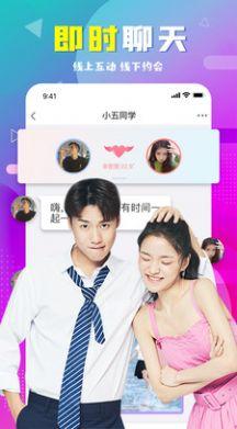 星星语音app软件官方版图片1
