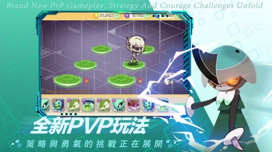 神宝幻想石英对决官方游戏图2: