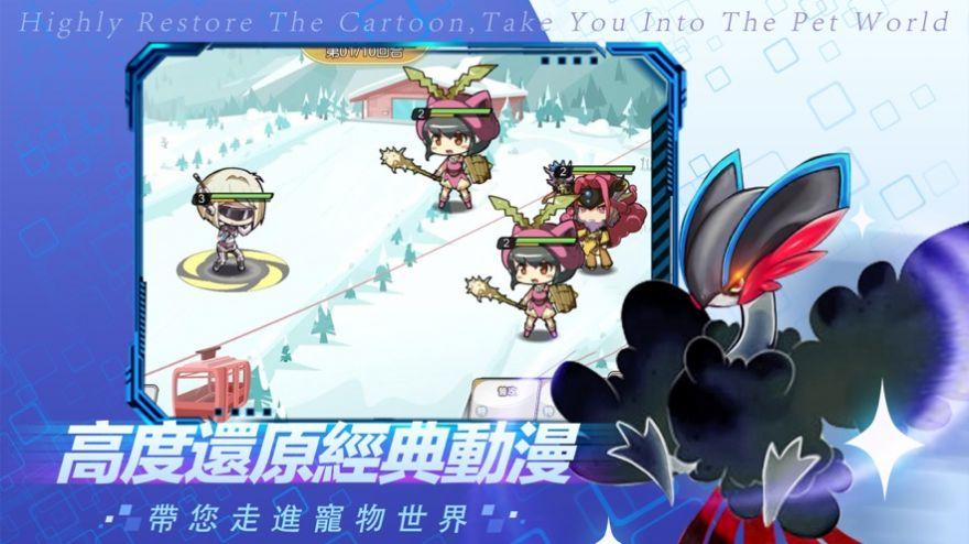 神宝幻想石英对决官方游戏图1: