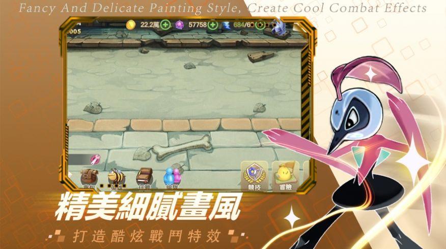 神宝幻想石英对决官方游戏图3: