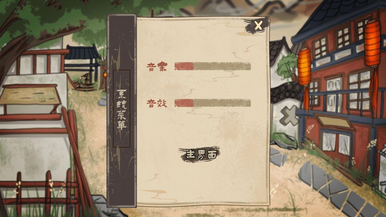孤镇风云录游戏安卓最新版图2:
