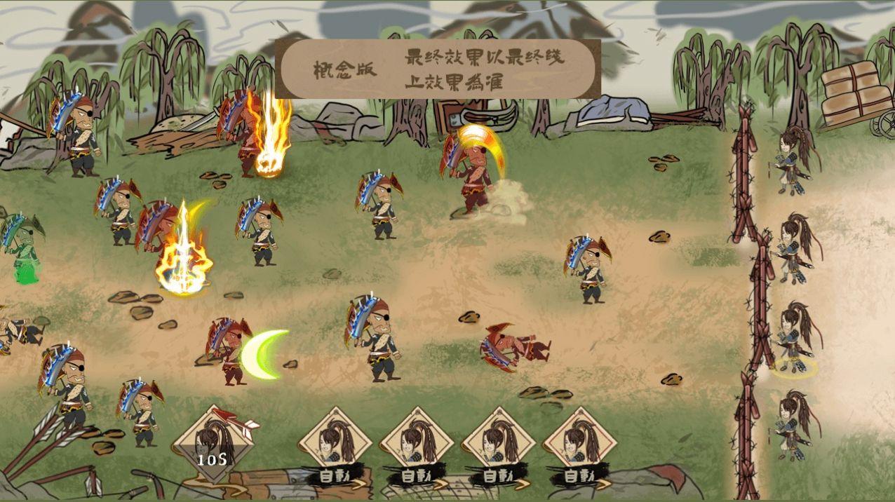 孤镇风云录游戏安卓最新版图3: