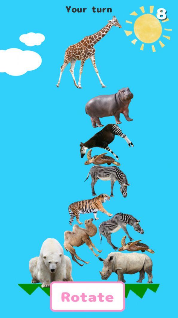 动物叠叠乐游戏安卓版图1: