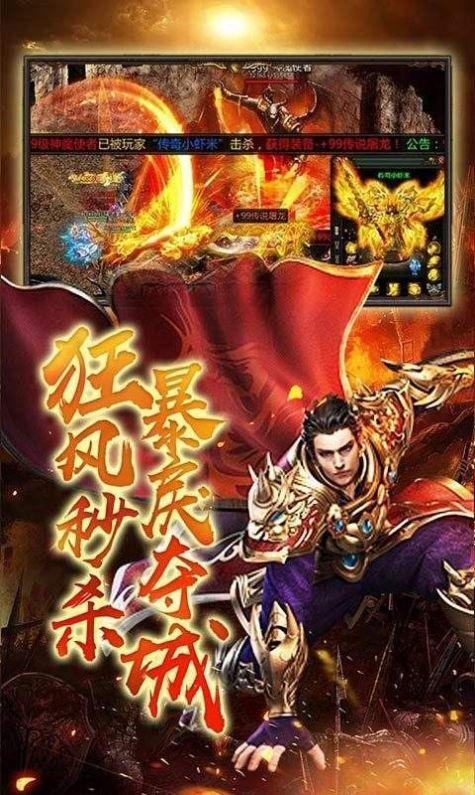 玛法传奇英雄手游最新安卓版图1: