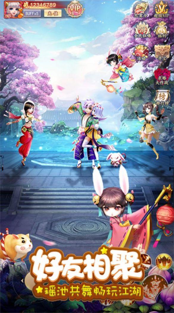 剑侠奇谭三界奇遇手游官方最新版图1: