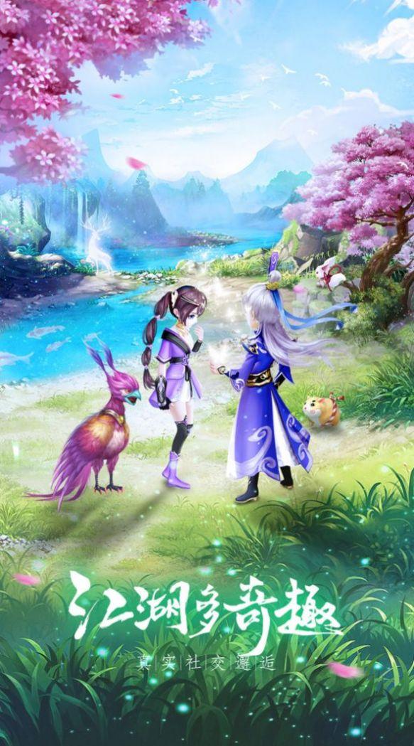 剑侠奇谭三界奇遇手游官方最新版图2: