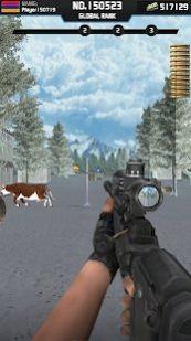 真正的射击高手游戏安卓最新版图3: