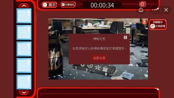 公司密室逃杀游戏最新手机版图3:
