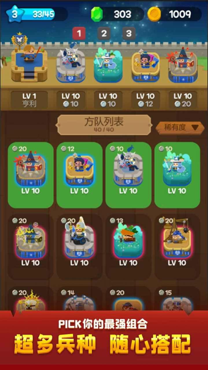 乱斗王国手游官方最新版图3: